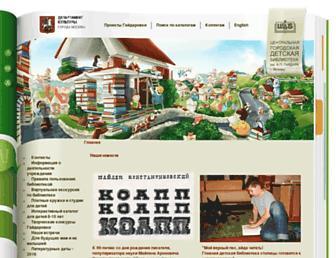 Main page screenshot of gaidarovka.ru