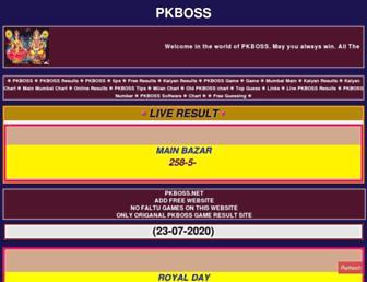 pkboss.net screenshot