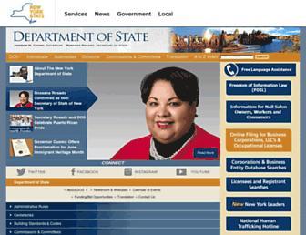 dos.ny.gov screenshot