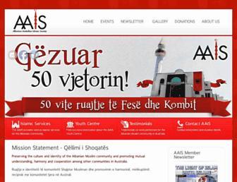 aais.org.au screenshot