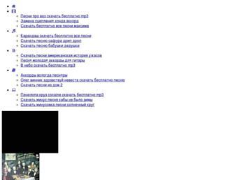 71a2661cf17fbfa2912c2afe3c93878ebeb610ab.jpg?uri=mimousa