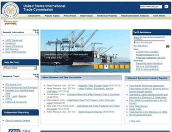 usitc.gov screenshot