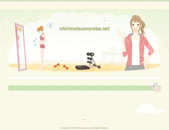 71b1740e6357e405857576bd94cb23785ed42ec7.jpg?uri=chirimotsumoreba