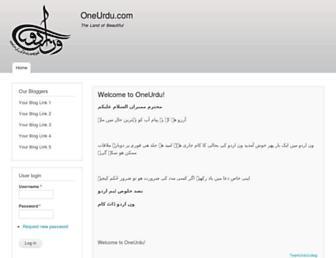 oneurdu.com screenshot