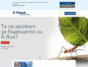 fibank.bg screenshot