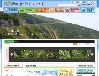 Thumbshot of Ibukiyama-driveway.jp