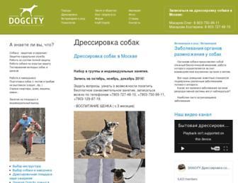 71e21196798fa9887bce15a863703fa8b248b4e1.jpg?uri=dogcity