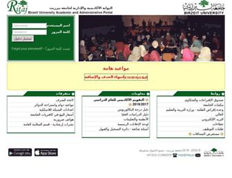 ritaj.birzeit.edu screenshot