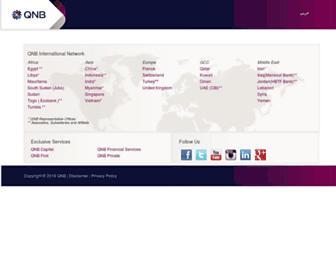 qnbalahli.com screenshot