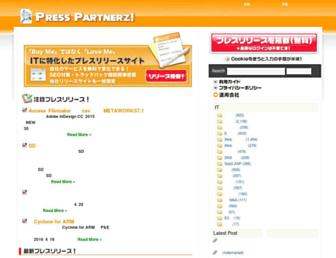 722235d19fcb79f4c26c33831ca0677025dd34b8.jpg?uri=press-partnerz