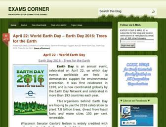 tnpsc.wordpress.com screenshot