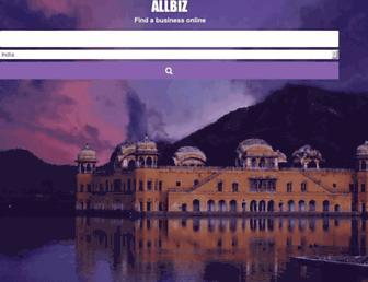 allbiz.in screenshot