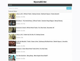 mysmsbd.net screenshot