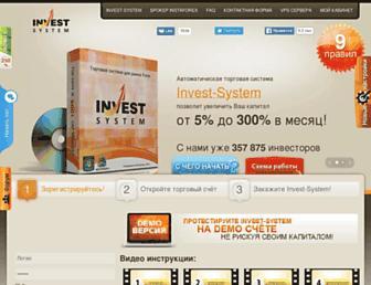 726f560abb930d80bdadd450e052d64355df860a.jpg?uri=invest-system