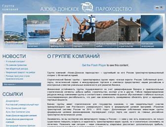 adpcorp.ru screenshot