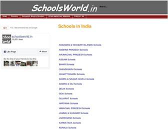 schoolsworld.in screenshot