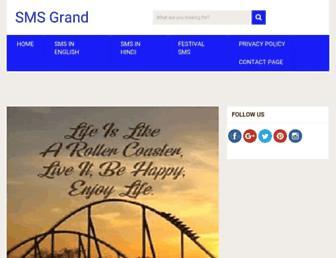 smsgrand.com screenshot