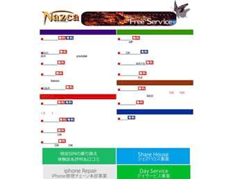 72b932f2961c305f9795a8863d66a223ca2c5308.jpg?uri=nazca.co