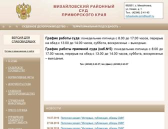 Main page screenshot of mihaylovsky.prm.sudrf.ru