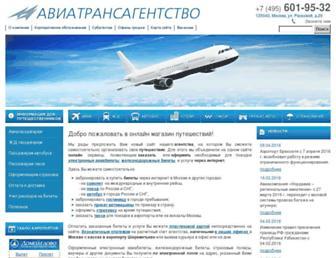 72ce91f2528645390d5525dc144dedfdbf46dd0b.jpg?uri=aviatrans