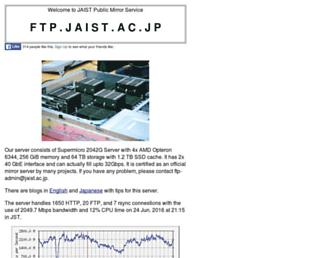 ftp.jaist.ac.jp screenshot