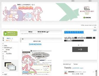 Thumbshot of Wikiwiki.jp