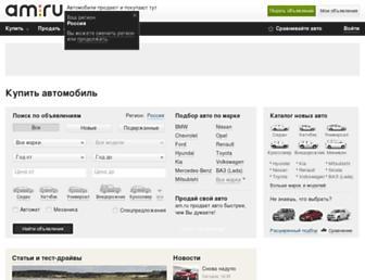 7328da2279218db6d7657f8cc403cde52b21d945.jpg?uri=automobile