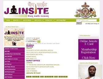 jainsite.com screenshot