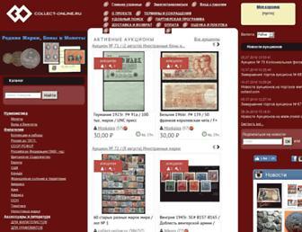 Thumbshot of Collect-online.ru