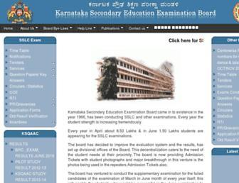 kseeb.kar.nic.in screenshot