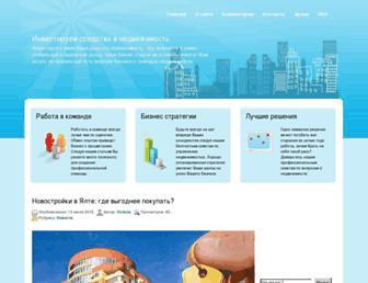 Main page screenshot of hold-house.ru