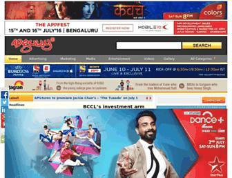 adgully.com screenshot
