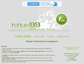 736a545c53cd72682e7d2095197577ec69f410be.jpg?uri=forumbb