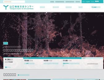 ycam.jp screenshot
