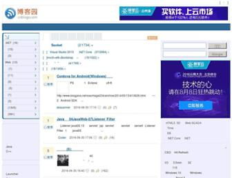cnblogs.com screenshot