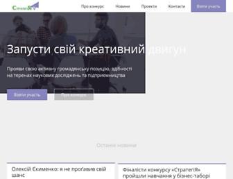 Main page screenshot of strategiya.kiev.ua