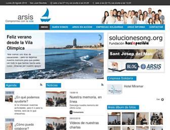 arsis.org screenshot