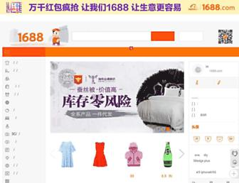 73a85c86ca140de350ab1900c16c745ac2d387a0.jpg?uri=detail.china.alibaba