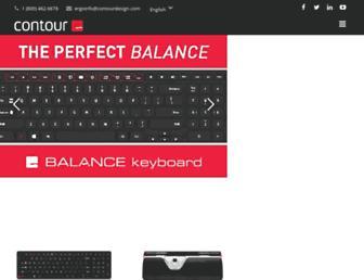 ergo.contour-design.com screenshot