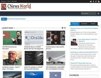 mycnewsworld.blogspot.com screenshot