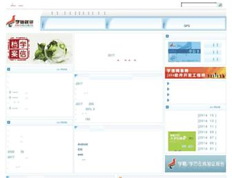 73cb18d44ef5ea6a4791de8ef85c5606801d0a79.jpg?uri=job.chsi.com
