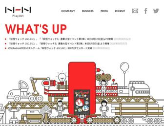 Main page screenshot of nhncorp.jp