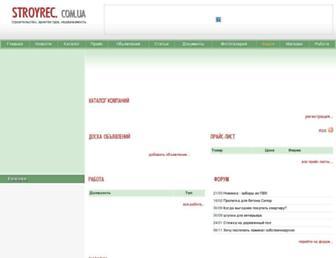 73df5555261bec7a269f7aac8eca221cb94d7844.jpg?uri=stroyrec.com