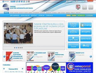 emo.org.tr screenshot