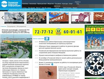 Thumbshot of Informpskov.ru