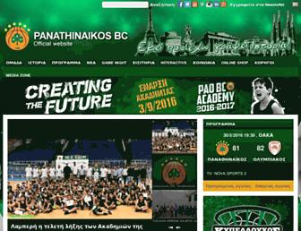 Fullscreen thumbnail of paobc.gr