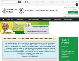 skillmissionbihar.org screenshot