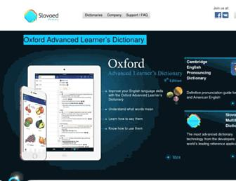 slovoed.com screenshot