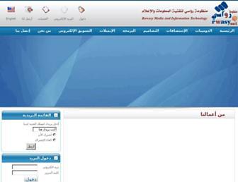 Thumbshot of Rawasy.com