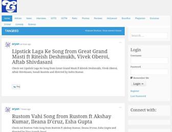 tanqeed.com screenshot